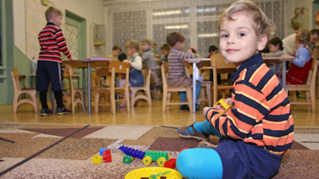 Header_school-readiness