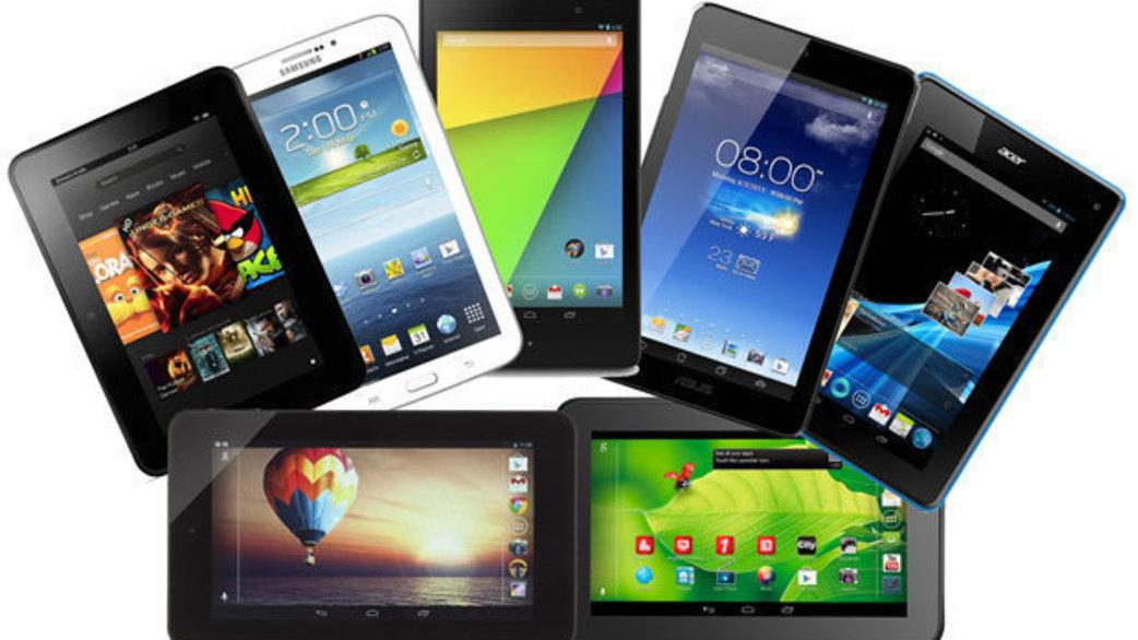 Header_tablets