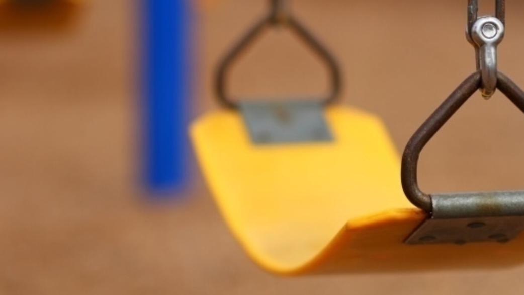 Header_swing